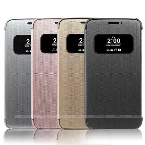 LG G5 H860 原廠感應式皮套(CFV-160)