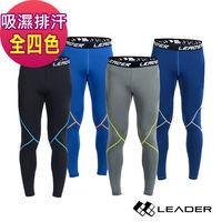 LEADER Full-Power H88 壓縮運動緊身褲 長褲 男款 四色