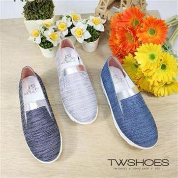 【TW Shoes】MIT時尚拼接厚底休閒鞋(K124IF4008)