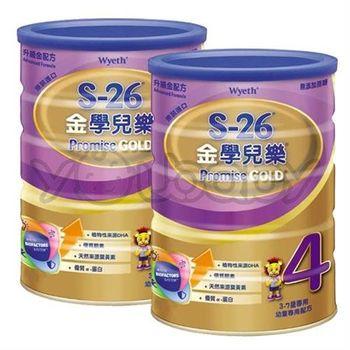 惠氏 S-26 金學兒樂3-7歲幼童/兒童/小朋友奶粉1600g (兩罐入)-升級金配方