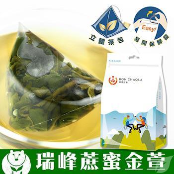 [台灣茶人]瑞峰蔗蜜金萱3角立體茶5袋組(18包/袋)