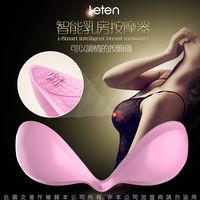 Leten 激活大咪咪 16X7頻 APP手機遙控 智能乳房按摩器
