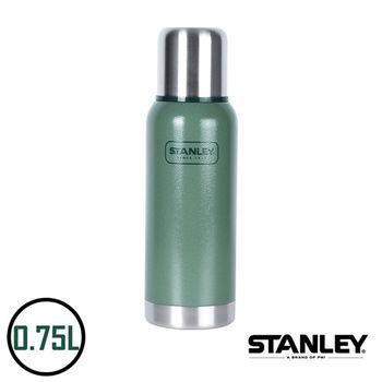 【美國Stanley】不鏽鋼保溫瓶/冒險真空保溫瓶 0.75L(錘紋綠)