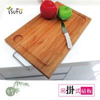 iyummy吊掛式竹砧板 生熟食分開料理 健康零負擔