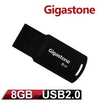 Gigastone 立達 U211 8GB 輕巧隨身碟