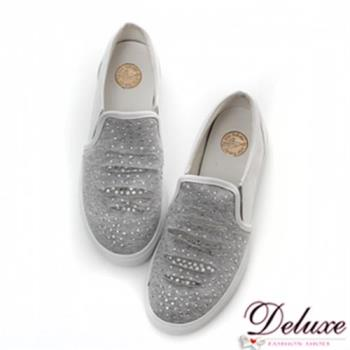 【Deluxe】透氣彈力布網燙鑽舒適休閒鞋(藍)
