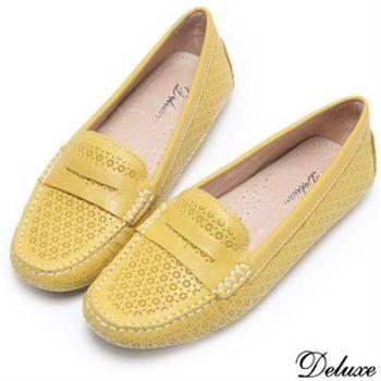 【Deluxe】全真皮極簡素面小雕花平底樂福鞋(黃)-6851-15