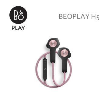 BO PLAY BeoPlay H5 無線藍牙耳機 玫瑰金 / 星辰黑