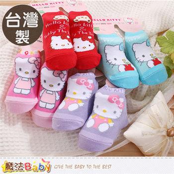 魔法Baby 寶寶襪 台灣製Hello kitty正版嬰兒止滑襪(隨機出貨 4雙一組)~k50185