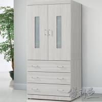 【優利亞-晶華雪松色】3X7尺衣櫥