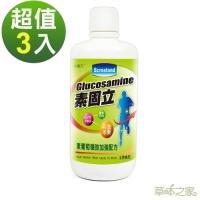 草本之家-素固立葡萄糖胺液1000mlX3瓶