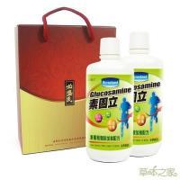 草本之家-素固立葡萄糖胺液1000mlX2瓶(禮盒組)