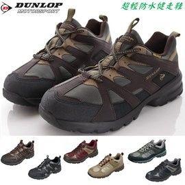 【海夫健康生活館】日本登錄普 (DUNLOP) 超輕防水健走鞋