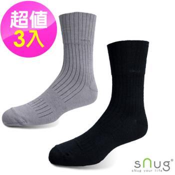 【SNUG健康除臭襪】3入組 除臭抑菌纖維 寬口科技紳士襪 S038-S039