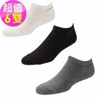【SNUG健康除臭襪】奈米消臭時尚船襪6入組 (S008S010)