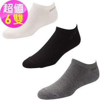【SNUG健康除臭襪】6雙入 抑菌除臭纖維 時尚船襪 S008-S010
