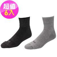 【SNUG健康除臭襪】奈米消臭動能氣墊運動襪6入組 (S011S012)