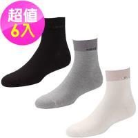 【SNUG健康除臭襪】奈米消臭休閒短襪6入組( S005S007)