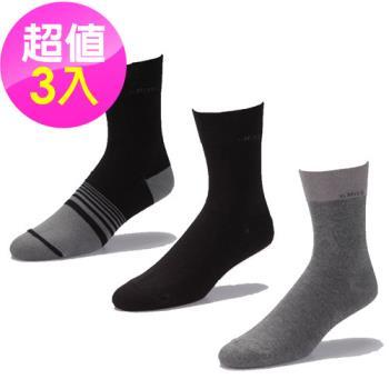 【SNUG健康除臭襪】奈米抗菌消臭 科技紳士襪3入組(S001S004S031)