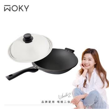 【WOKY沃廚】極岩39CM炒鍋(健康無塗層)