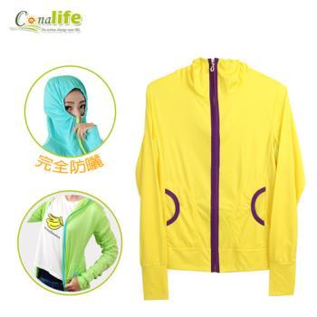 [Conalife]台灣製涼感竹炭防曬外套 (黃色)