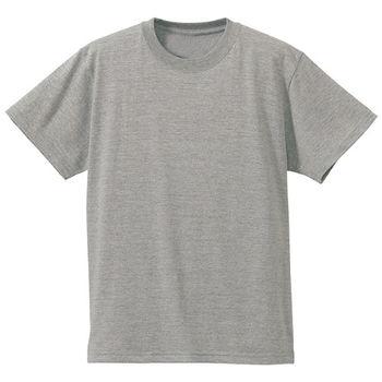 【滑雪家SKISPORTS】酷男中磅精梳純棉 素面T恤-麻灰(M~XL)