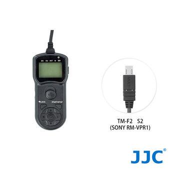 JJC TM-F2 液晶定時快門線 S2 (SONY RM-VPR1)