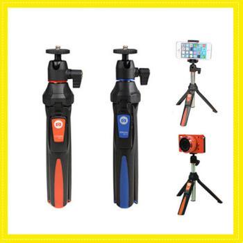 MeFOTO 美孚 MK10 自拍腳架 自拍器 自拍棒 附藍芽 遙控器 藍/紅 (公司貨)
