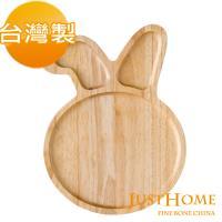 Just Home兔子造型橡膠木餐盤