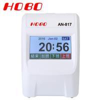 HOBO 四欄位觸控螢幕打卡鐘 AN-817