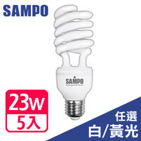 SAMPO 聲寶23W 螺旋省電燈泡-五入裝 (白光/黃光可選)
