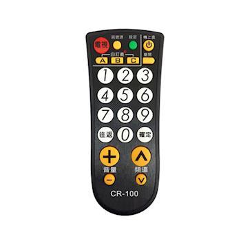 PX大通有線電視萬用TV學習二合一遙控器CR-100