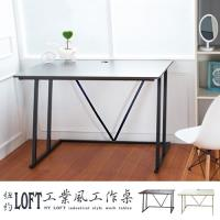 dayneeds 紐約LOFT工業風120x60cm工作桌(胡桃色)