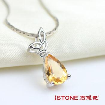 石頭記 黃水晶925純銀項鍊-蝶戀輕舞