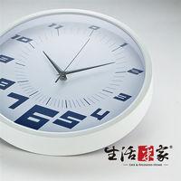 【生活采家】極速白靜音時尚掛鐘#01009