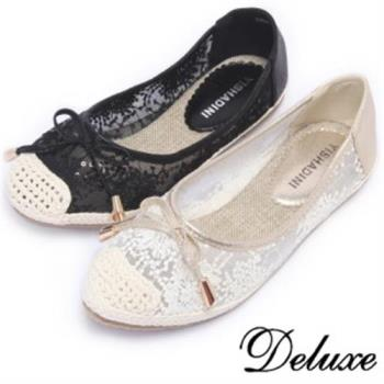 【Deluxe】典雅透膚網紗包頭平底鞋(白.黑)