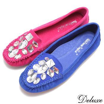 【Deluxe】閃閃水晶仿麂皮輕便好穿樂福鞋(藍.桃)-768-8