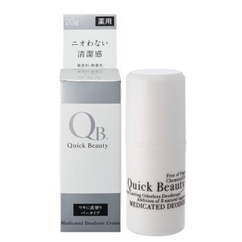 白金級QB零體味24小時持久體香棒20g
