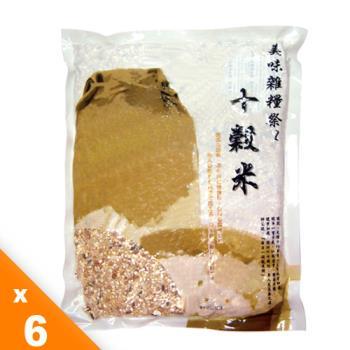 有機園 黃金比例十穀米(1800g) 6包組