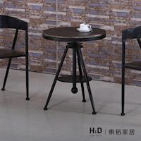 【H&D】美式1.8尺胡桃圓型升降休閒桌