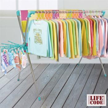 【LIFECODE】超大型-神奇可伸縮X型曬衣架(帝芬妮藍)-附防風波浪架+毛巾架+襪子架