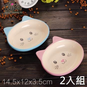 【2入組】美國Elite《淺碟萌貓陶瓷寵物碗》扁臉短鼻犬貓適用