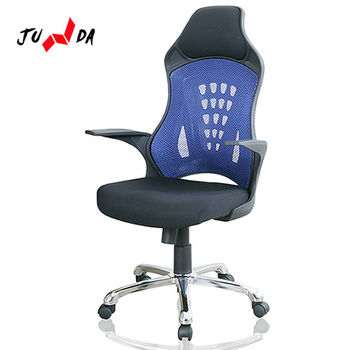 【JUNDA】 人體工學奧迪730-JU1296高背賽車椅/電腦椅/辦公椅(藍)