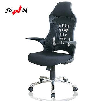 【JUNDA】 人體工學奧迪730-JU1296高背賽車椅/電腦椅/辦公椅(黑)