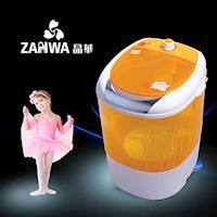 ZANWA晶華 金貝貝2.5kg單槽迷你柔洗機/洗滌機 JB-2207Y