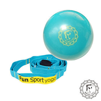 Fun Sport 小跟班瑜珈球(1顆-20cm)+ 美樂環瑜珈伸展繩(1條-勁藍)
