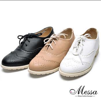 【Messa米莎專櫃女鞋】MIT英倫潮流風內真皮小雕花牛津鞋-三色