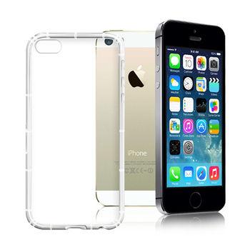 X mart iPhone 5 / 5S / SE 強化防摔抗震空壓手機殼