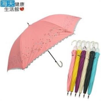海夫健康生活館 小碎花蕾絲直傘