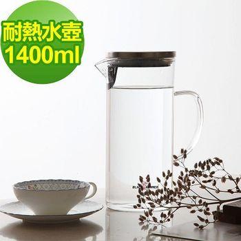 任-【義大利BLACK HAMMER】歐亞耐熱玻璃水壺1400ml